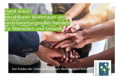 Beitritt der GeWoBau zum Kodex der Südwestdeutschen Wohnungswirtschaft